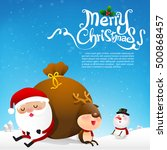 merry christmas text and santa...   Shutterstock .eps vector #500868457