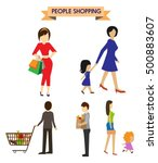 people shopping icons... | Shutterstock .eps vector #500883607