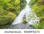 waterfall of japan | Shutterstock . vector #500895673