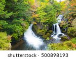 waterfall of japan | Shutterstock . vector #500898193