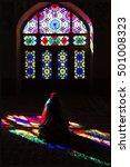 iran  shiraz   september 17 ... | Shutterstock . vector #501008323