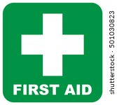 first aid sign green square