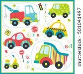 pattern for boy car