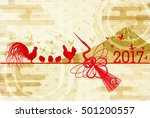 rooster chicken greeting card... | Shutterstock .eps vector #501200557