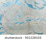 old carved leather  thailand | Shutterstock . vector #501228103