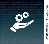 web icon. gears  mechanism  in... | Shutterstock .eps vector #501230737