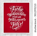 merry christmas and happy new... | Shutterstock .eps vector #501295213