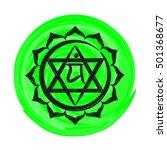 anahata chakra vector... | Shutterstock .eps vector #501368677
