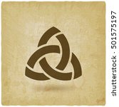 Triquetra Symbol Old Backgroun...