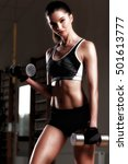 brutal athletic woman pumping... | Shutterstock . vector #501613777