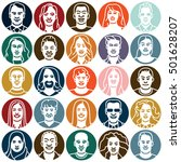 people avatars  different people | Shutterstock .eps vector #501628207