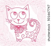 cute cartoon pink cat. vector... | Shutterstock .eps vector #501667747