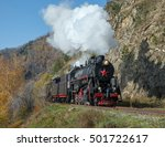 old steam locomotive in the... | Shutterstock . vector #501722617