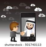 people set   arab businessmen....   Shutterstock .eps vector #501740113