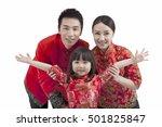 portrait of daughter opening...   Shutterstock . vector #501825847
