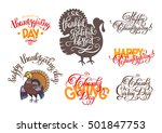 set of hand lettering... | Shutterstock .eps vector #501847753