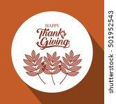 leaves of thanks given design   Shutterstock .eps vector #501952543