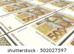 Croatian Kuna Bills Stacks...
