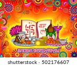 vector design of diwali... | Shutterstock .eps vector #502176607