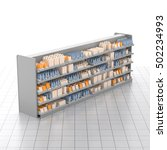 set of shelves with many goods. ... | Shutterstock . vector #502234993