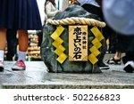 right item of pair of love... | Shutterstock . vector #502266823