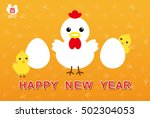 new year's card.   it's written ... | Shutterstock .eps vector #502304053