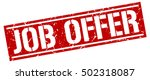 job offer. grunge vintage job... | Shutterstock .eps vector #502318087