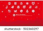 merry christmas poster. vector... | Shutterstock .eps vector #502360297
