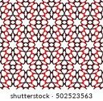 seamless vector illustration of ... | Shutterstock .eps vector #502523563