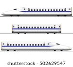 passenger express train.... | Shutterstock .eps vector #502629547