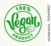vegan vector lettering stamp... | Shutterstock .eps vector #502645807