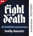 new modern gothic alphabet font.... | Shutterstock .eps vector #502742857