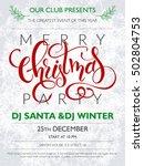 vector christmas party poster... | Shutterstock .eps vector #502804753