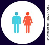 man and woman simple vector...