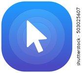 cursor purple   blue circular...