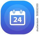 24th calendar purple   blue...
