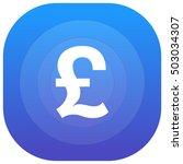 british pound purple   blue...