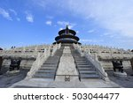 the temple of heaven park  | Shutterstock . vector #503044477