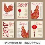 decorative rooster. chinese...   Shutterstock .eps vector #503049427