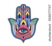 vector drawing of a hamsa hand... | Shutterstock .eps vector #503077747