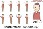 diverse set of middle aged man  ... | Shutterstock .eps vector #503086657