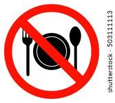 no eating | Shutterstock .eps vector #503111113