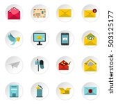 email icons icons set. flat... | Shutterstock .eps vector #503125177