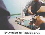 medical technology network team ...   Shutterstock . vector #503181733