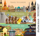Worldwide travel flyers famous architectural landmarks. Travel to Europe. Colorful asia. Time to travel. Discover world concept. Historical landmarks. | Shutterstock vector #503228827