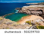 Small photo of small cozy Abama beach on the west coast of Tenerife with banana plantations nearby, Canary islands, Spain