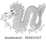 Chinese Dragon In Zentangle...