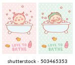 Cute Bathing Baby Cards