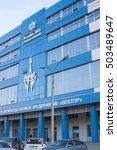 yekaterinburg  russia  ... | Shutterstock . vector #503489647