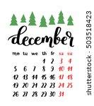 Vector Cute Calendar For...